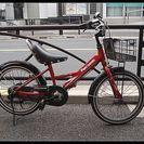 ★リサイクル(再生)自転車・中古自転車・パナソニック・18インチ・レッド