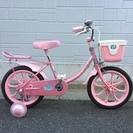子供用自転車 16インチ 女の子 ...