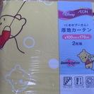 <値下げ①>新品・未使用★くまのプ―さん★カーテンとレースカーテン...