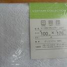 新品・未使用/ミラーレースカーテン 100×176 2枚組
