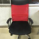 ハイバックチェア 黒×赤 0円