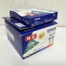 EPSON純正インクIC33シリーズ(イルカ)