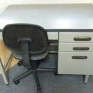 事務机・椅子・ロッカーを無料で差し上げます!