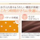 2000円【未使用】こたつ省スペース掛け布団 4尺長方形 カッパーレッド  − 東京都