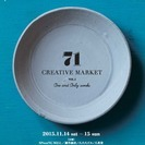 71 CREATIVE MARKET