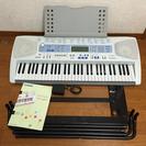電子キーボード LK-180TV