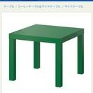 【無料】IKEAテーブルグリーン