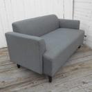 【新品】IKEA のソファ