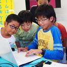 小学生向け1日完結プログラミング教室 テックプログレス(広島会場)...