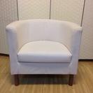 <取引中>IKEA 一人掛けソファ SOLSTA OLARP