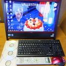 NEC PC-VN770WG6R   i5   地デジ搭載   2...