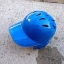 ミズノ ヘルメット サイズM