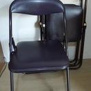パイプ椅子3脚セット