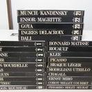 現代世界美術全集 集英社 1~25全巻
