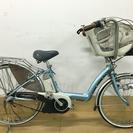 電動自転車 アンジェリーノ アシスタ リチウム 子供乗せ 中古