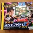 【値下げ】ポケモンゲット!XYハイパーボール