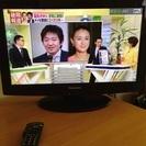 Pnanasonic 26インチ液晶テレビ(地デジ/BS/CS)お...