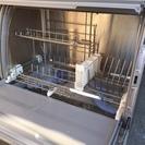 【受付終了】食器洗い機