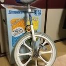 ブリジストンの一輪車20サイズ