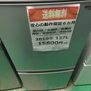 【2010年製】【送料無料】【激安】冷蔵庫 SJ-14S-S