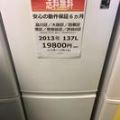 【2013年製】【送料無料】【激安】冷蔵 SJ-14E9-KB