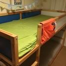 IKEA KURA リバーシブルベッド