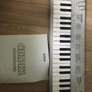 MIDIキーボード_YAMAHA MIDI KEYBOARD CB...