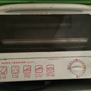 ¥0‼️  オーブントースター  1000W  作動良好‼️  現状渡し