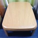 コタツテーブル 75x120cm