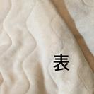 ニトリのふわふわ敷きパッド