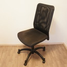 IKEA購入 椅子