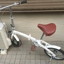 タイヤの小さい自転車