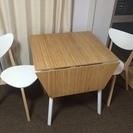 【IKEA(イケア)】ダイニングテーブル&チェアセット 美品