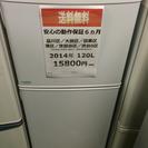 【2014年製】【送料無料】【激安】冷蔵庫  CM-RF120