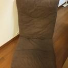ニトリの座椅子2脚セットを無料で差し上げます【豊島区 山手線大塚駅5分】