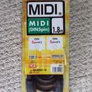 【売却済】【新品】 MIDIケーブル KB-MID01-18 1....