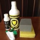 新品未開封洗車剤とコーティング剤の洗車セット