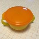 【格安】イエロー&オレンジ こぼれないボーロカップ