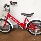 交渉成立:16インチ子供用自転車『KIDS SELECT』を300...