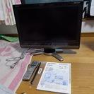 切手等可/SHARP製LC-20D50+アナログHDDレコーダ/名古屋北より − 愛知県