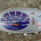 Smart DIO用 (AF56) 純正スピードメーター