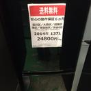 【2014年製】【送料無料】【激安】冷蔵庫 SJ-14Y-B