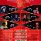 川村ゆうこ PREMIUM LIVE 2016