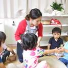 平成28年4月からのお仕事。5歳児...