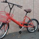 【新品同様】20インチのコンパクトな自転車
