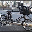 ★限定特価*新品・3人乗り対応子供乗せ自転車・アトリアママ・20イ...