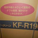 トヨトミ 業務用大型ストーブ 遠赤外線+全方向 64畳 KF-R1...
