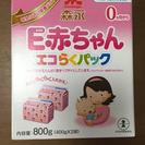 【交渉中】森永 E赤ちゃんエコらく...