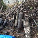 薪 燃し木