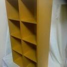 小さめのカラーボックス/木調/4段/サイズ/W335×D177×H...